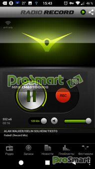 Radio Record 3.3.2 http://prosmart.by/android/soft_android/multimedia_android/12100-record-online-101.html   Только лучший электронный sound в вашем Android - смартфоне вместе с легендарным Радио Рекорд, различные направления электронной музыки, последние новости music - индустрии, покупка билетов на фестивали Рекорда, прослушивание плейлистов Рекорда с возможностью комментариев, а также возможность записи ваших любимых композиций - приложение модерируется с учетом запросов пользователей.