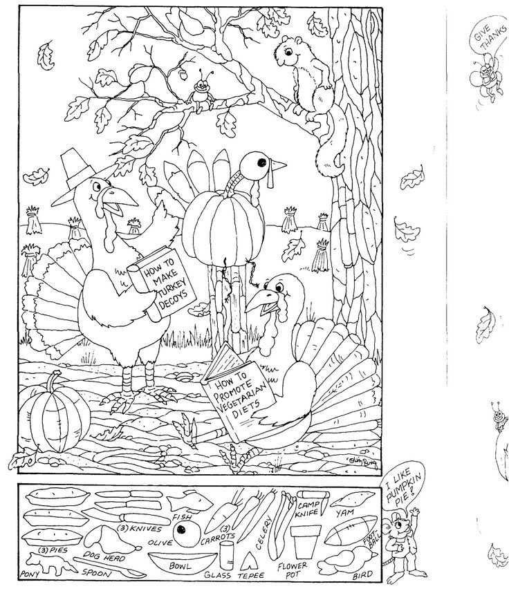 free hidden coloring pages - photo#25