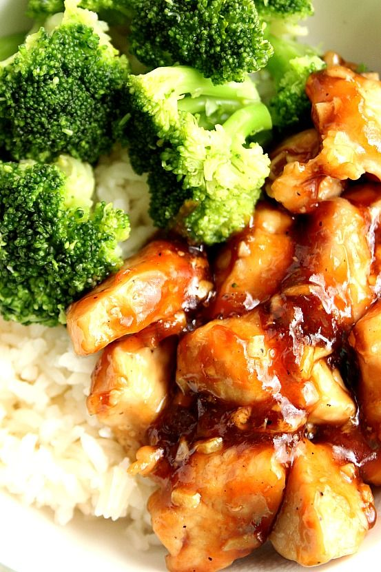 Quick Teriyaki Chicken Rice Bowls recipe - better than takeout and made with just a few ingredients, this Asian chicken dinner idea is on our weekly rotation! Sweet, garlicky chicken served with rice and steamed broccoli comes together in just 20 minutes.