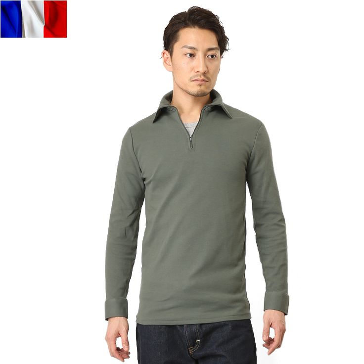 http://item.rakuten.co.jp/auc-waiper/slt052506102/ ミリタリーシャツ 実物 新品 フランス軍 F-1アンダーシャツ #1 #ミリタリーセレクトショップWIP #men's #メンズ #MILITARY #T-SHIRT #Tシャツ #長袖 #longsleev #実物放出品 #ミリタリーサープラス #MILITARYSURPLUS