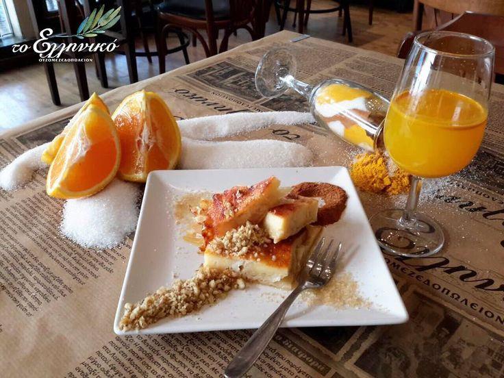 Αφράτη πορτοκαλόπιτα!!! 🥧🍊 Το τέλειο επιδόρπιο μετά από κάθε γεύμα!!! ➡️Θεσσαλονίκη ΣΤΡΑΤΗΓΟΥ ΚΑΛΛΑΡΗ 9  ☎️ 2310250210 ➡️Γλυφάδα ΛΑΖΑΡΑΚΗ 28  ☎️ 2108941471 #τοελληνικό #ουζομεζεδοπωλείον #Θεσσαλονίκη #Γλυφάδα