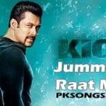 d day film all mp3 song