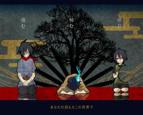 「異口同音」/「きわ」の漫画 [pixiv]