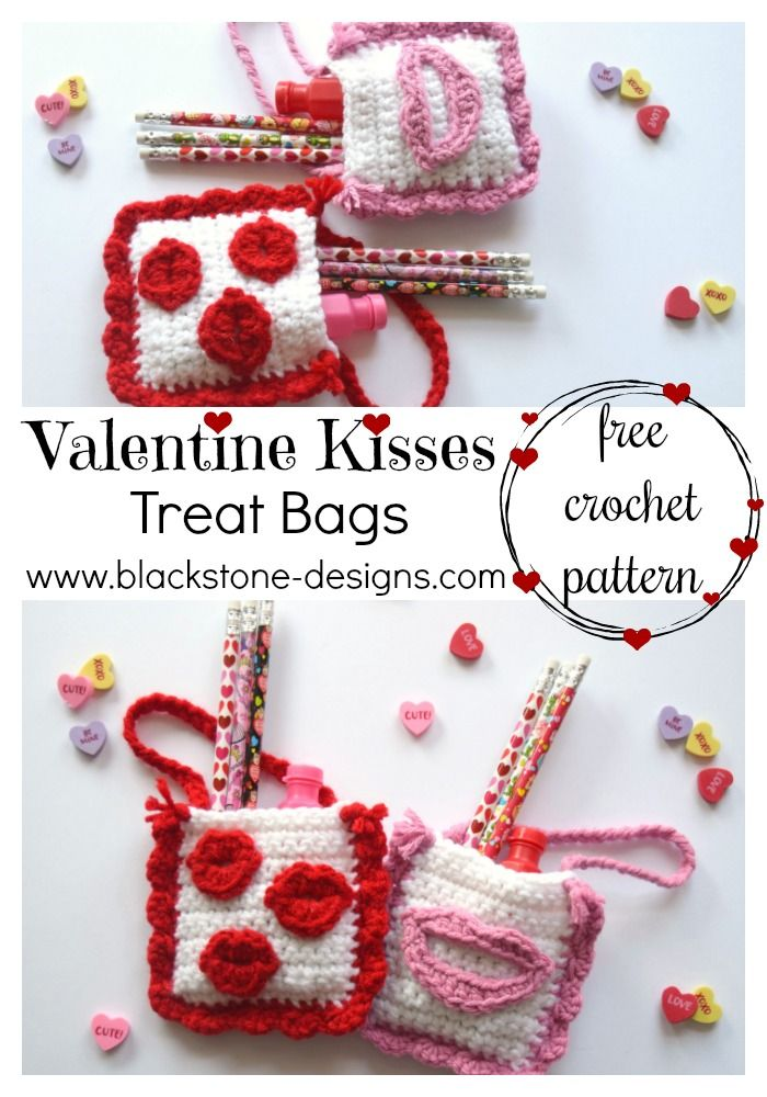 Valentine Kisses Treat Bags free crochet pattern from Blackstone Designs #crochet #valentinesday #gifts