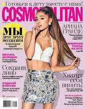 Страх и ненависть в сети: популярные бьюти-блогеры о том, как жить с акне   Журнал Cosmopolitan