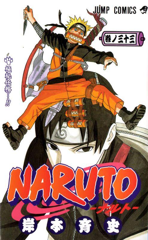 Naruto manga cover with Sai