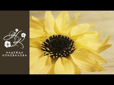 Цветы из фоамирана как сделать подсонлух - YouTube