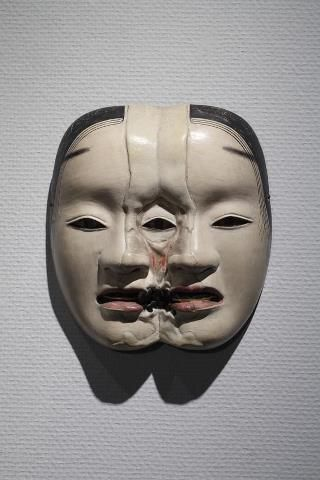 Noh mask-- Japan