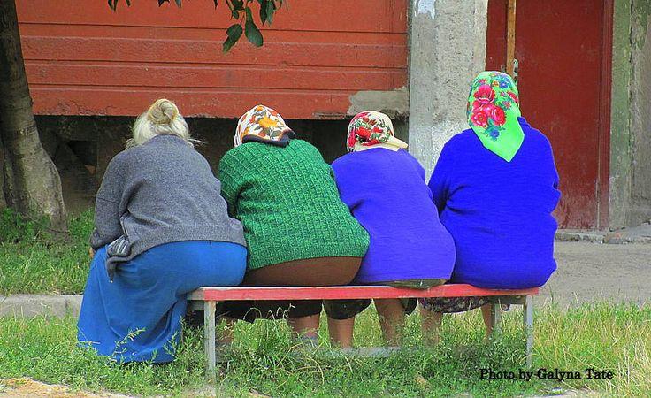 Ukrainian Babushkas, photo by Galyna Tate Looks like Baba and her sisters Anna, Kathryn, and Tetulya.
