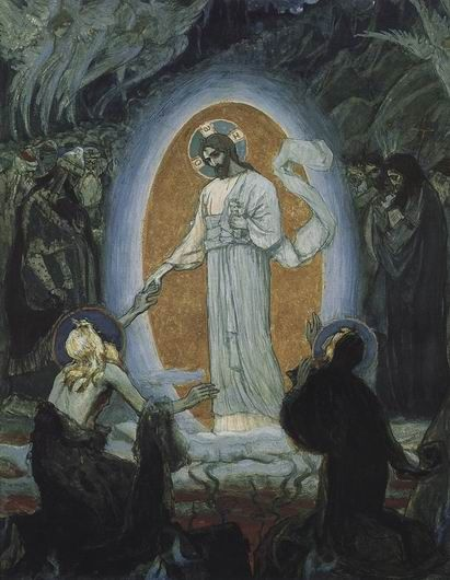 Descent into Hell, 1895- Mikhail Nesterov