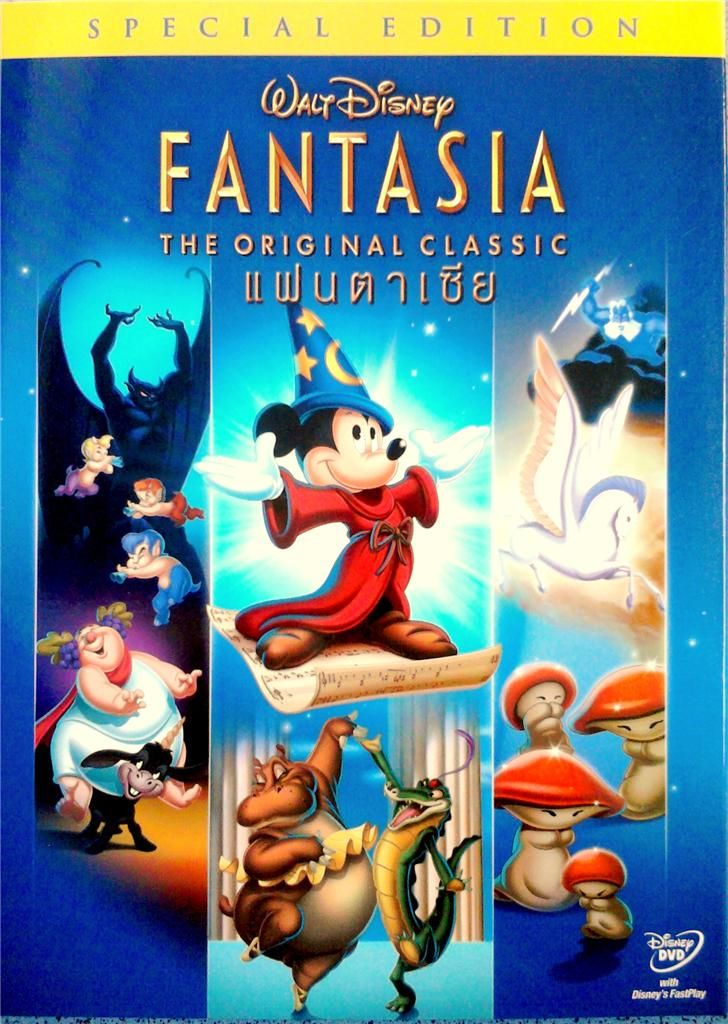 A Complete List Of Every Disney Movie Ever Made