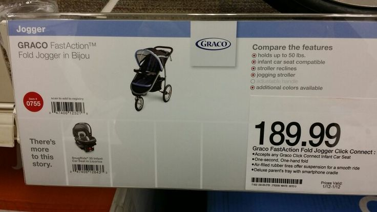 Target. Graco from car, to stroller, to jet;  all in one system.