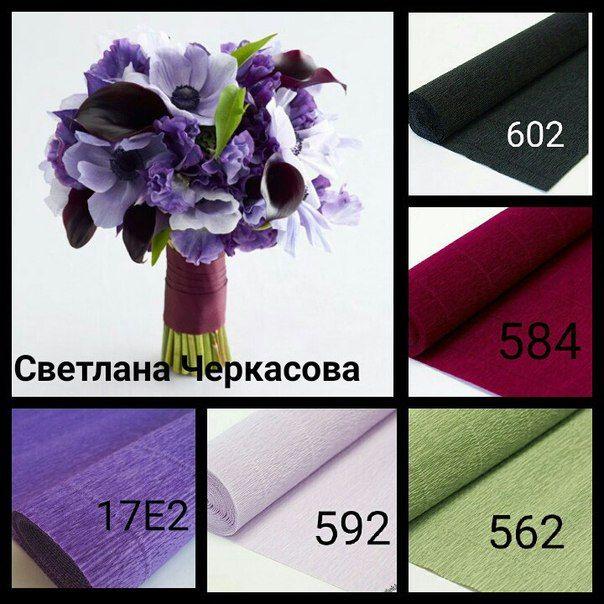 Сочетания цветов по номерам гофры