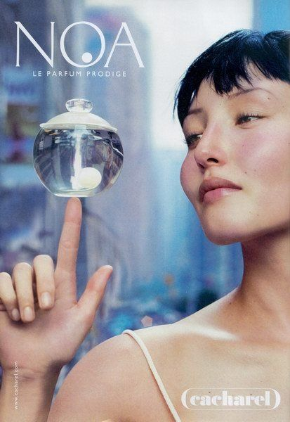 Noa Cacharel perfume - a fragrance for women 1998 - Parfumerie et parapharmacie - Parfumeries - Cacharel
