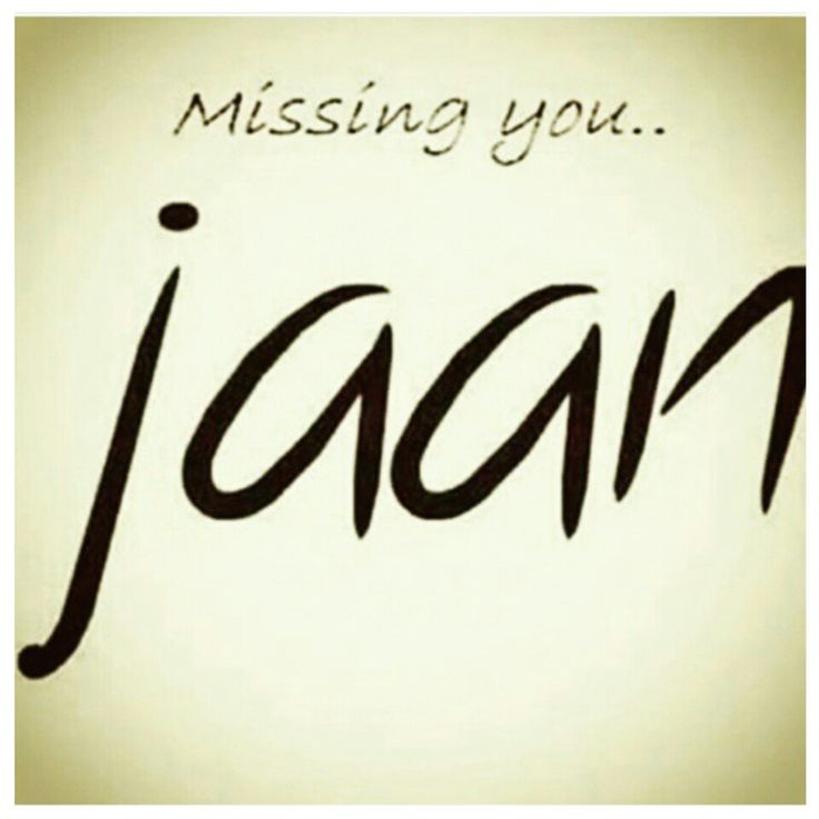 Love you Jaaanu