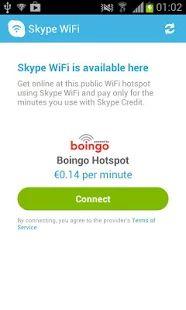 Skype WiFi – миниизображение на екранната снимка