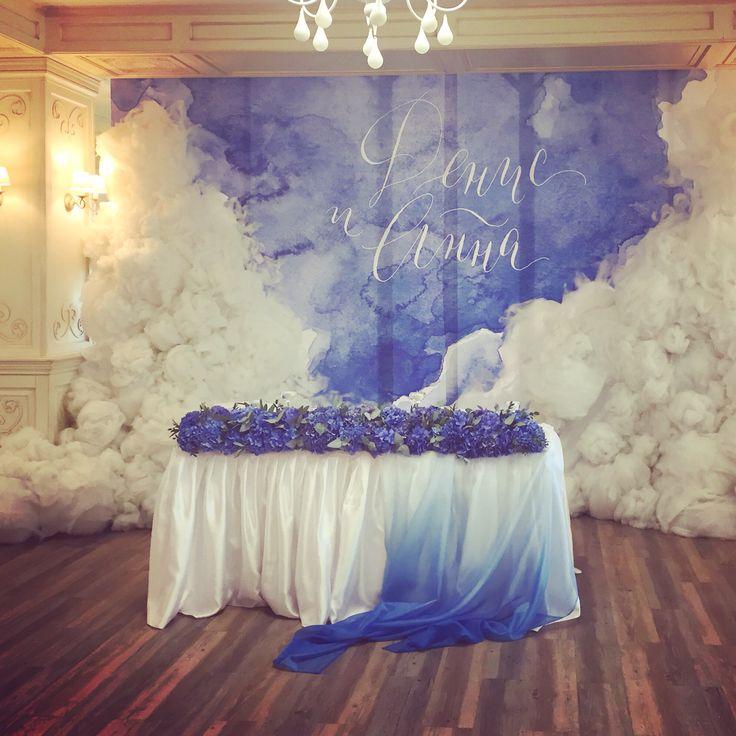 Свадьба цвета неба