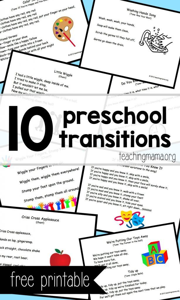 10 Preschool Transitions– Songs and Chants to Help Your Day Run Smoothly - free printable posters! Great for preschool classrooms.