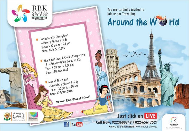 RBK Global School organizing the 5th Annual Concert: Around the World  for Grade 4 to 9, Visit and register your entry now!