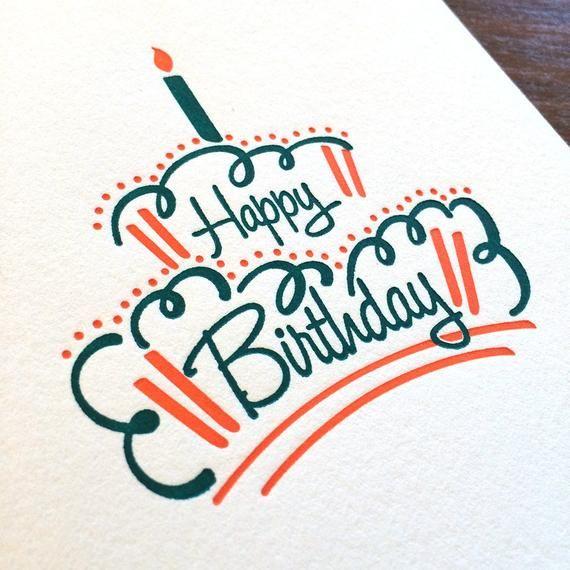 Happy Birthday Cake Letterpress Card Happy Birthday Drawings