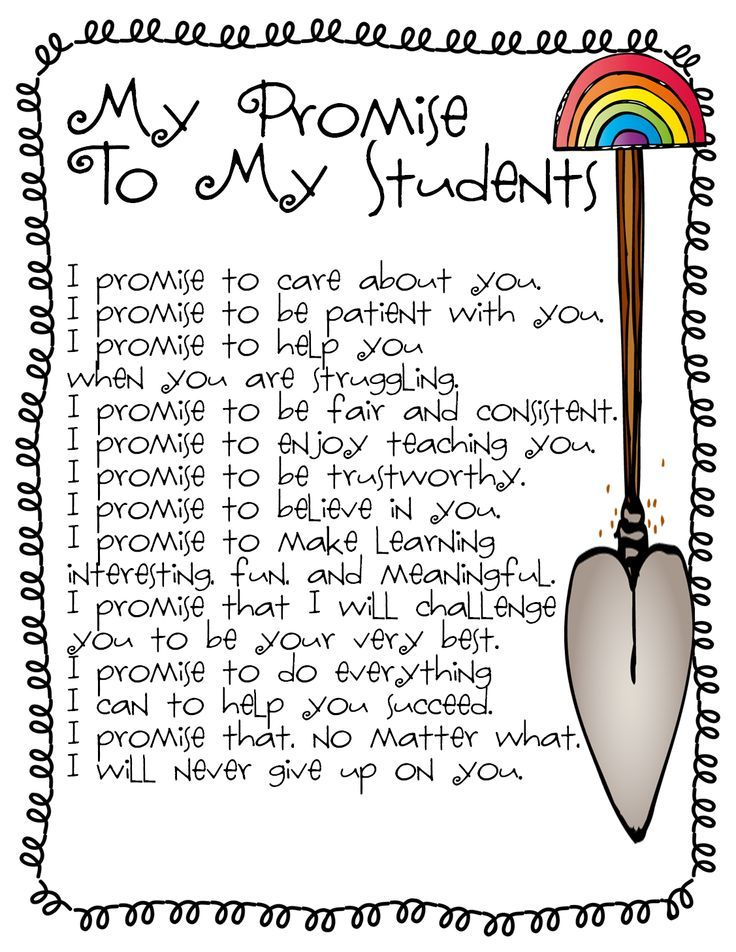Image result for as your teacher I promise you quotes