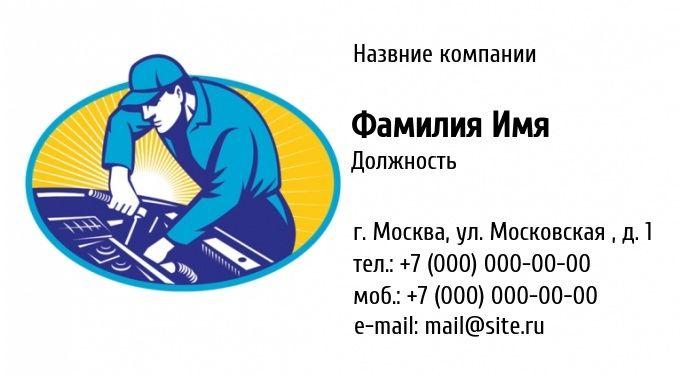 Шаблоны визиток. Создать Визитки Онлайн в Конструкторе