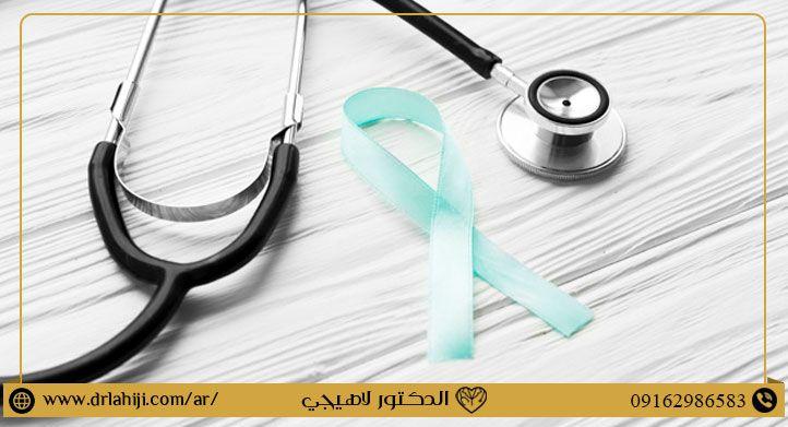 أعراض انتشار لسرطان البروستاتا للمسالک البویلة