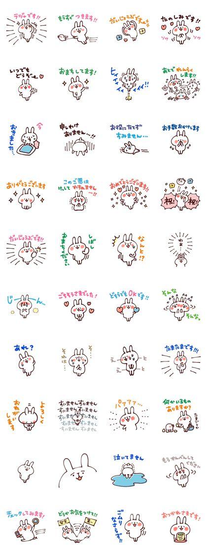 Honorific Sticker by Kanahei - LINE Stickers des créateurs