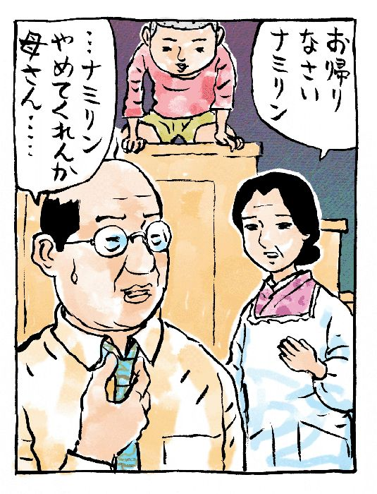 吉田戦車「日本語を使う日々」今回の一枚