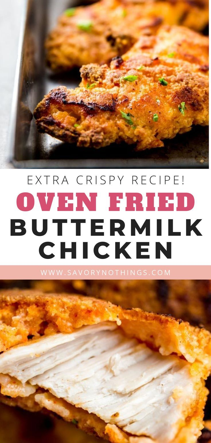 The Best Crispy Buttermilk Oven Fried Chicken You Won T Be Disappointed By This Recipe Mad Fries In The Oven Buttermilk Oven Fried Chicken Oven Fried Chicken