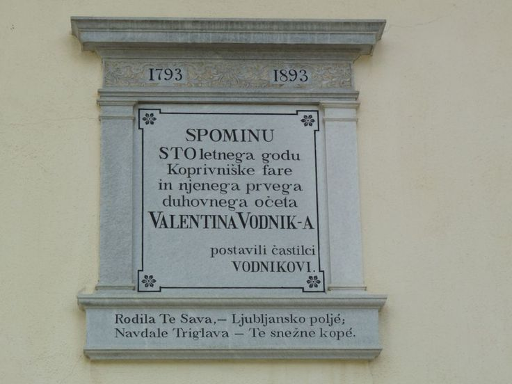 Commemorative plaque at Koprivnik Church near Bohinj #ValentinVodnik #Slovenia #SloveniaHistory #SloveniaCulture #visitSlovenia #Culture #poet