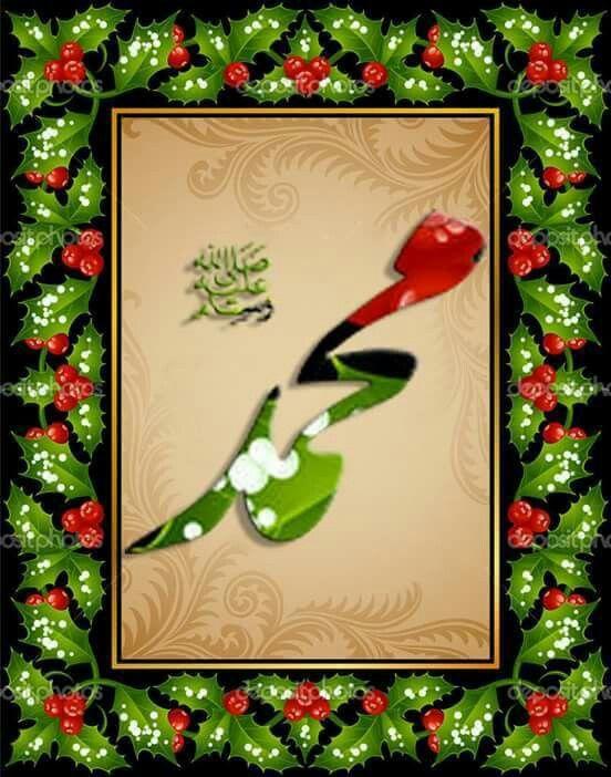 DesertRose,;,محمد صلى الله عليه وسلم,;;