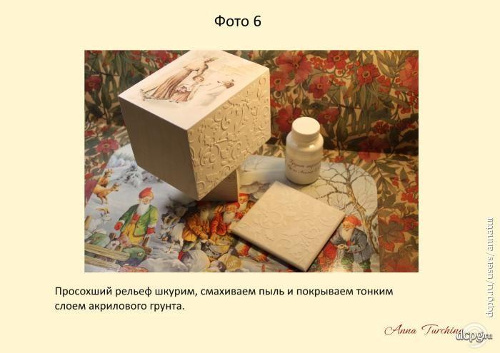 DCPG.ru: 166505.jpg (700×495)