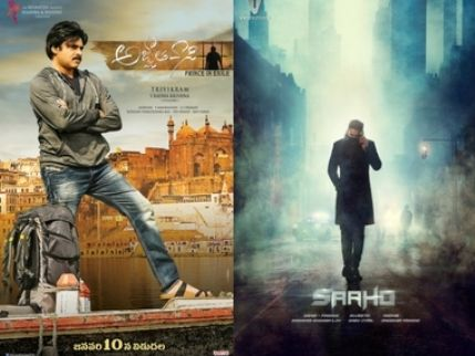 From Agnyaathavaasi to Saaho: Telugu cinema's 10 most awaited films in 2018 promise to be power-packed