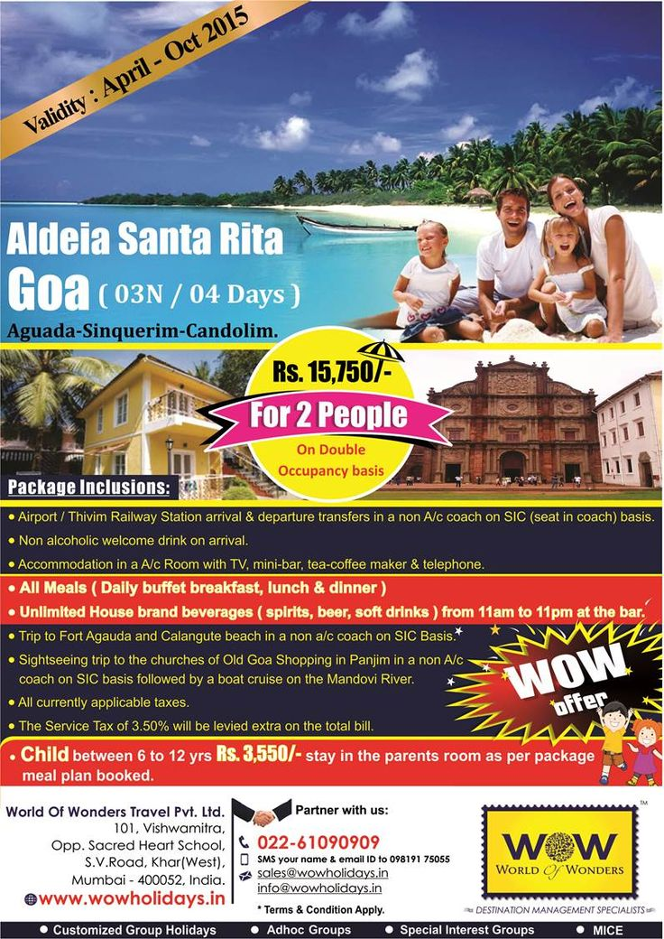 Goa 3N / 4D - Unlimited Fun @ just Rs. 15,750 per couple. Book Now!!  Call: +91-22-61090909 to know more.  #goa   #goaholidays   #goatourpackage   #wowgoa   #wow   #worldofwonders   #worldofwonderstravel   #wowholidays