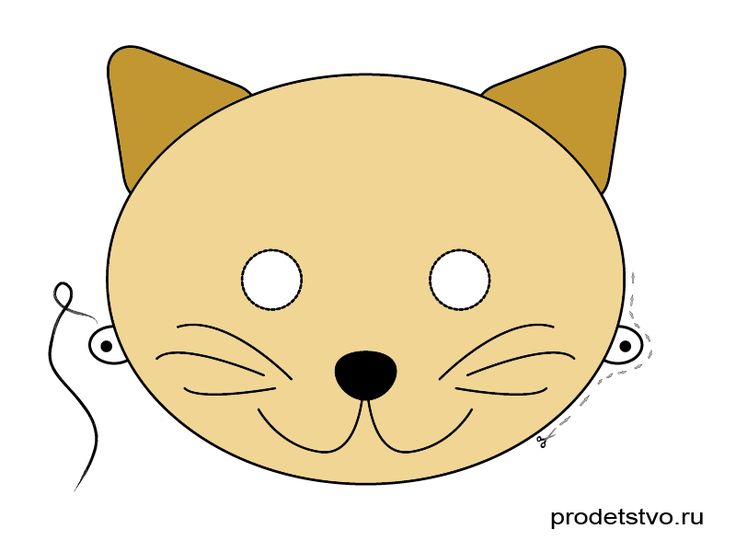 Printable Coloring Pages Animals Jungle : 53 best mask craft and templates images on pinterest face masks