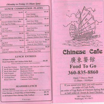 Chinese Cafe Menu Washougal Wa