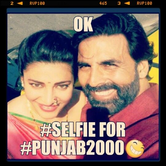 Shruti Hassan & Akshay Kumar taking a quick #selfie on the sets of their latest film #Gabbar