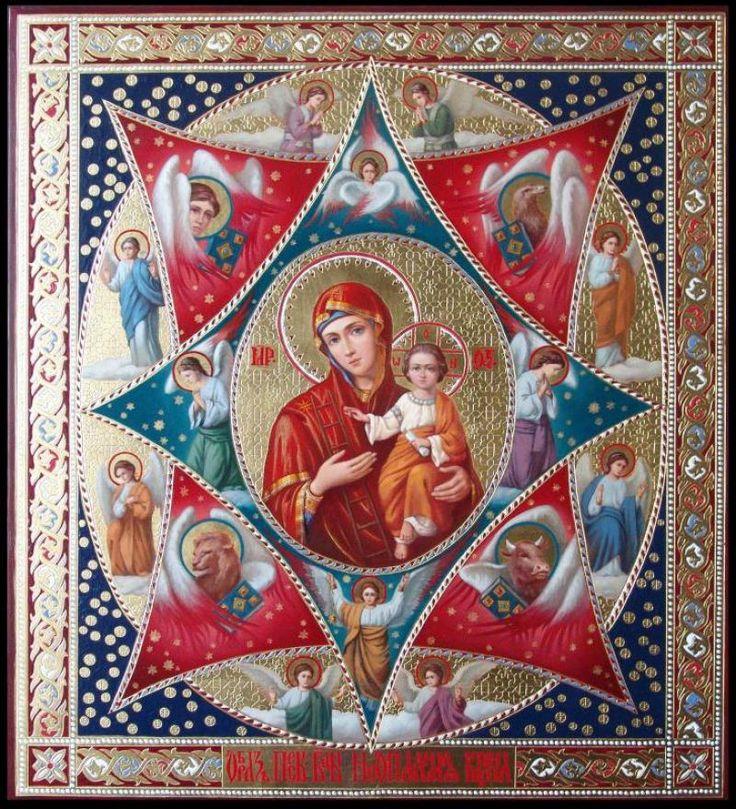 Новости Painting, Art, Catholic