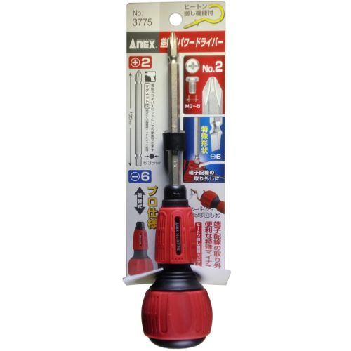 Anex-3775-Power-Screwdriver-Japan  cheapest $10