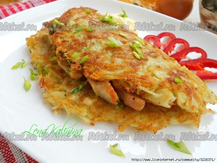 Картофельные лепешки с курицей и сыром