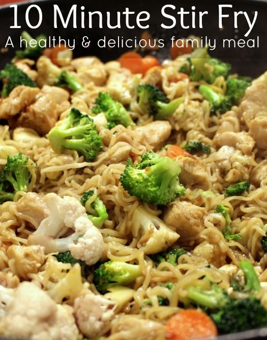 10 Minute Stir Fry - an easy and delicious family meal