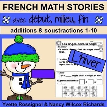 Hands on, No prep, French Math Word Problems, Addition & Subtraction 1-10, This resource is part of a growing bundle. Check it out by clicking on the link below: French math Stories (Growing Bundle)