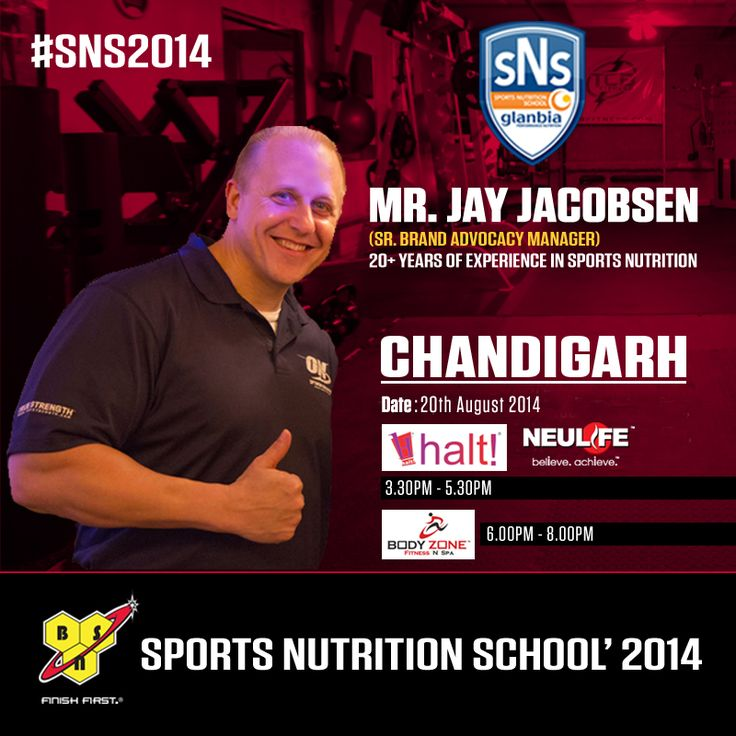 BSN Chandigarh