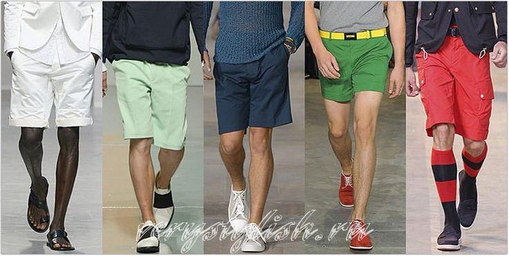 модные мужские носки 2017 в образе: 17 тыс изображений найдено в Яндекс.Картинках