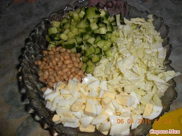 Салат от Рубальской