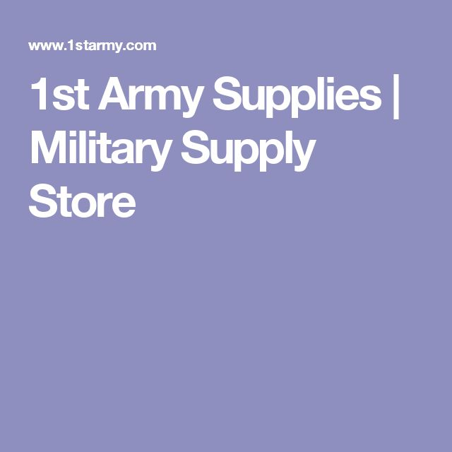 1st Army Supplies | Military Supply Store