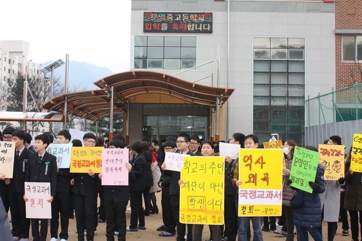 Una ceremonia cancelada por protestas, la prohibición china de viajar a Corea del Sur, un atracador muy torpe, y más noticias de las Coreas.