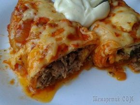 Энчиладас — это мексиканское блюдо настолько вкусно, что готовлю его едва не каждый день!