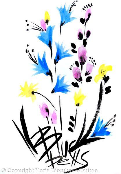 Bluebells+-+Watercolor,+Ink